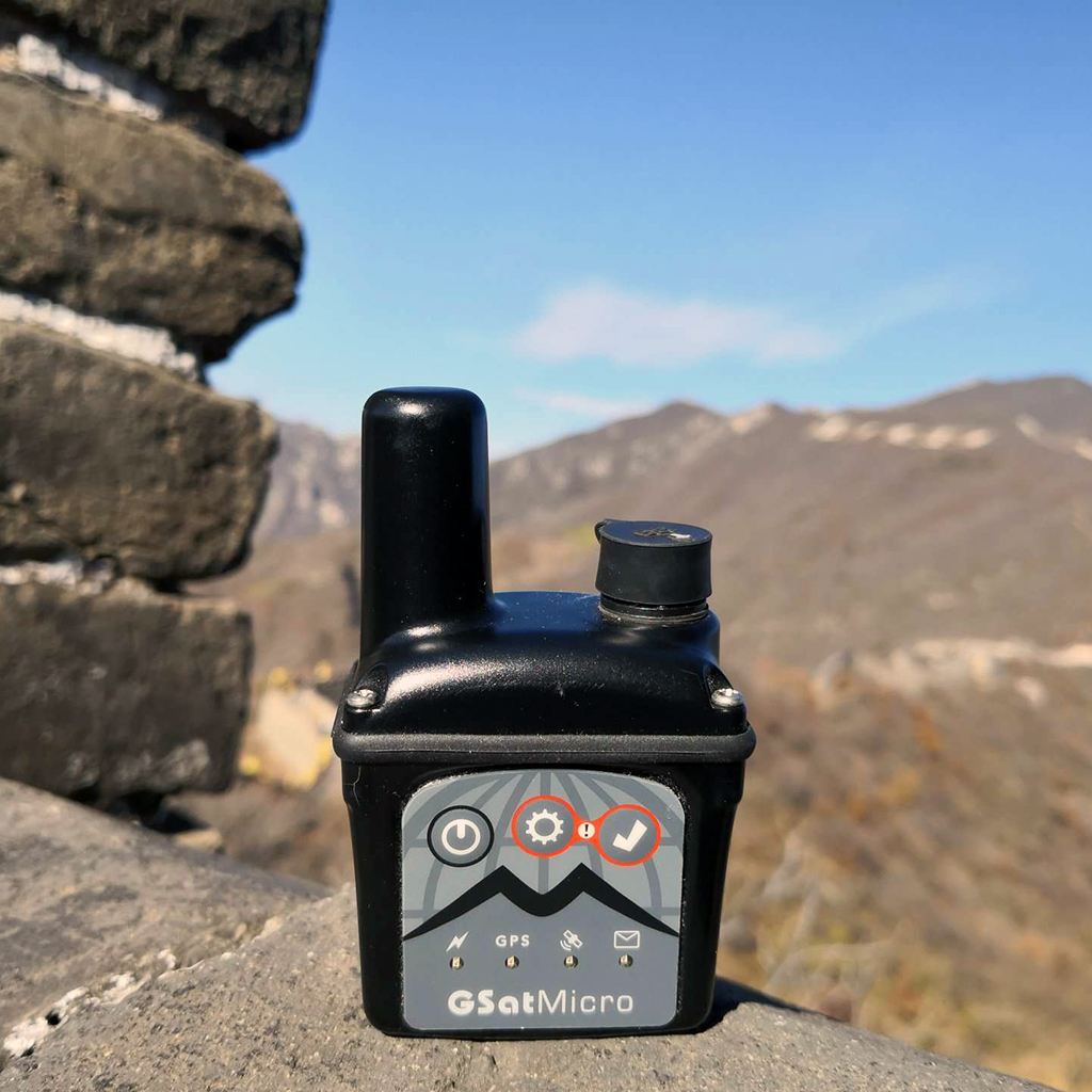 GSatMicro Close Up - Tracking at the Great Wall of China