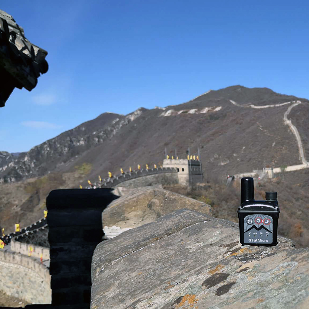 GSatMicro - Tracking at the Great Wall of China